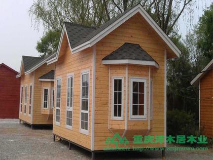防腐木屋別墅
